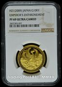 Japan 2009 - 20th Anniversary Of Reign - Pure Gold Coin 20 Grams - Ngc Pf 69 Uc