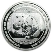 2009 Chinese Panda 1 Oz Silver Coin In Mint Capsule 30th Anniversary 51