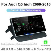 Android 10 Car Gps Navi System Wireless Carplay For Audi Q5 2009-2016 High Class