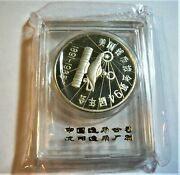 China 1986 Ana 94th Convention Silver Proof Medal W/error