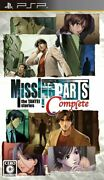 Missing Parts The Tantei Stories Complete [japan Import]
