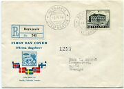 Iceland 1st Of April 1952 Scott 273 Rare First Day Cover Perfect Condition