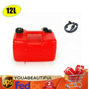 Us 12l Portable Outboard Boat Marine Fuel Gas Tank W/ Male Connector + Fuel Line