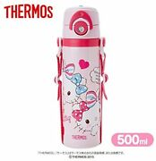 [hello Kitty] Thermos Sports Bottles Only Insulated Dot Water Bottle 500 Ml
