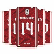 Arsenal Fc 2020/21 Players Home Kit Group 1 Soft Gel Case For Samsung Phones 2
