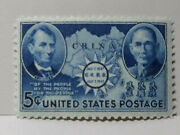 Scott 906 China Resistance 5 Cent Stamp - Mint Hinged
