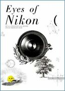 Eyes Of Nikon A Complete Guide To Nikon And Nikon Series E Lenses Book The Fast