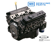 Oem New Gm Chevrolet Performance Sp350 / 357 Hp Base Crate Engine 19420881
