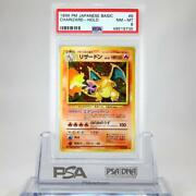 Old Pokemon Card Basic Charizard Holo 006 Psa8 Near Mint Mint