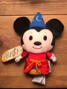 Itty Bitty Sorcerer Mickey D23 Expo 2013 Exclusive Super Rare Le