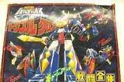 Nomura Toy Space Warrior Baldios Triple Cross Boxed / Opened Vintage Toys Used