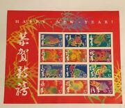 Happy Chinese Lunar New Year 37¢x24 Usps Usa Stamp Sheet - Double Sided 2004