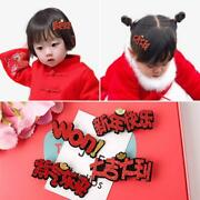 Chinese Hairpin Spring Festival Party Cartoon Hair Clips New Year Girls Gifts