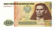 1986 Peru Quinientos Intis - 500 Intis - Low Number - Mint And Uncirculated Bill