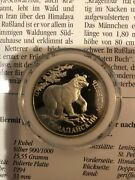 Russia 1 Ruble Red Book Himalayan Black Bear Proof Silver Coin 1994