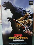 Godzilla Neca 12 Head To Tail Action Figure New Giant Monsters All-out Attack.