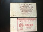 2 Russia 100000 Ruble 1921 P 117 And 25000 Ruble 1921 P 115