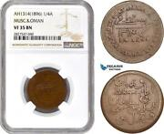 Ac728, Muscat And Oman, Feissul Bin Turkee, 1/4 Anna Ah1314, Ngc Vf35bn, Mule