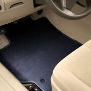 For Mitsubishi Van 87-90 Carpeted 1st And 2nd Row Dark Blue Floor Mats