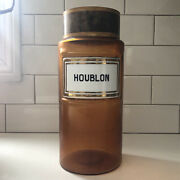 """11"""" Antique 19th C. French Amber Glass Apothecary Jar W/ Porcelain Houblon Label"""