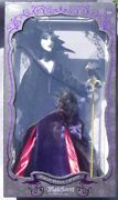 Evil Maleficent Sleeping Beauty The Doll Disney Edition Limited 4000 Ex