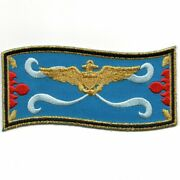 4 Navy Vfa-122 Aladdin Cq Det Name Tag Hook And Loop Embroidered Jacket Patch