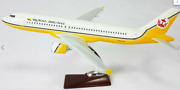 Royal Brunei A320 Large Plane Resin Model Apx 18
