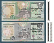 Egypt - 1994-2001 - Replacement 300 - T.s.t 3and5 - 20 Egp - Pick-52and65 - A/u