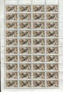 Ireland-1927 2/9 Chocolate Brown Complete Sheet Of 40 Rare Cat Andpound200 Sg 86