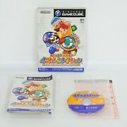 Puzzle Collection Game Cube Nintendo For Jp System 2252 Gc