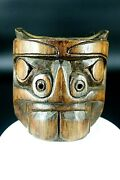 Signed George Hunt Carved Wooden Kwakiutl Mask Native Art Collectible