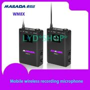 For Live Broadcasting Interview Recording Mobile Wireless Recording Microphone
