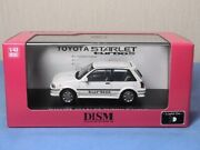 Aoshima Dism 143 Toyota Starlet Turbo S Ep71 Early Model White Diecast X1