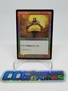 Mtg Magic - Spellbook Foil 7th Edition T-chinese Near Mint Ccghouse