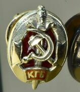 Very Rare Soviet Russian Ussr Solid 14k Gold And Enamel Kgb Lapel Pin Badge1960