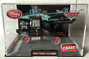 Disney Store Exclusive Pixar Cars Hot Rod Mater Chase Pin Stripes And Amazing