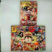 Weekly Shonen Jump 2017 No.1 And 2.3 And 4.5 One Piece Special 3 Volume Set Rare