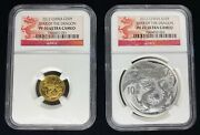 2012 China Year Of The Dragon Proof Silver And Gold Set Ngc Pf 70 Uc | G50y S10y