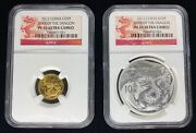 2012 China Year Of The Dragon Proof Silver And Gold Set Ngc Pf 70 Uc   G50y S10y