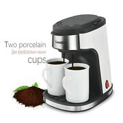 Cup Coffee Maker With Removable Filter Basket, Easy Pour, Ergonomic Handle New