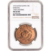 1910 Dated China Copper 10 Cash 10c Sinkiang 1960's Restrike - Ngc Ms66 Rd Pop 1