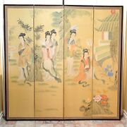 Vintage/antique 4 Maidens Shoji Painted Silk 4 Panel Divider Screen 73x72