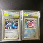 Pokemon Card Lot Dialga Palkia 073/l-p 074/l-p 5000 Limited Promo 2set Psa9-10