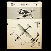 Wwii Japanese Reconnaissance Fighter Nakajima Type 95 Dave W.e.f.t.u.p. Posters