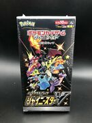 Japanese Pokemon Card Shiny Star V Booster Box S4a Sword And Shield High