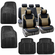 Car Seat Covers Top Quality Car Seat Cushion Pads Rubber Floor Mat Set