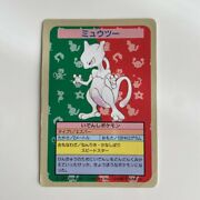Mewtwo Top Sun Blue Back Pokemon Card No Nunber From Japan