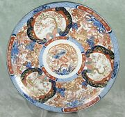 Antique Japanese Imari Charger Plate 24-1/2 Inch Diameter Red Blue Cherry Trees