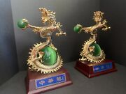 Pair Of Gold Chinese Dragons With Green Orb 13andrdquo High