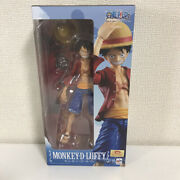 Monkey D Luffy One Piece Variable Action Heroes Figure First Edition Shonen Jump